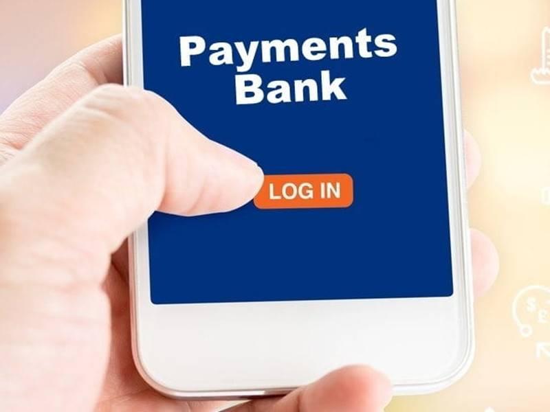 पेमेंट बैंकों की वित्तीय हालत चिंताजनक, आदित्य बिड़ला समूह ने पेमेंट बैंक किया बंद