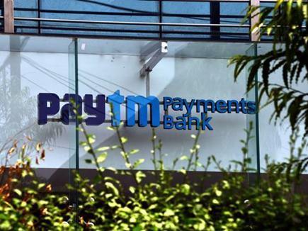 नए ग्राहक जोड़ने की कवायद, RBI से मंजूरी के बाद पेटीएम पेमेंट्स बैंक ने फिर शुरू की KYC