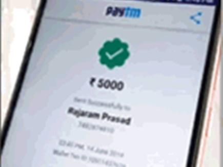 Paytm से पैसे ले रहे तो हो जाएं अलर्ट, नकली ऐप से हो रही ऐसी धोखाधड़ी