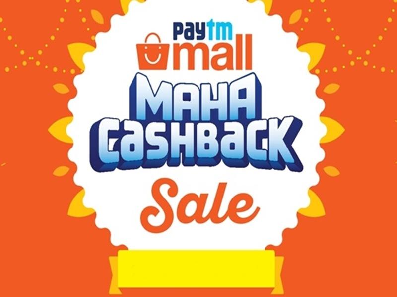 Paytm Maha Cashback Carnival: किया Redmi का फोन 99 रुपए में देने का दावा, पढ़ें खबर