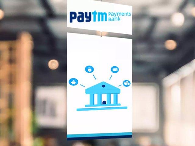 Paytm Payment Bank ने लॉन्च की नई ऐप, 4.3 करोड़ यूजर्स को होगा इस तरह फायदा