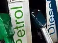 Petrol Diesel : डीजल की कीमतें हुईं कम, पेट्रोल के दाम में रही स्थिरता