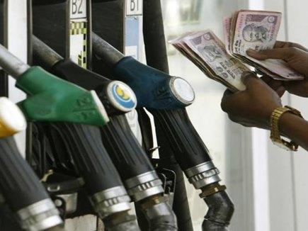 पेट्रोल  9 पैसे , डीजल  7 पैसे सस्ता हुआ !