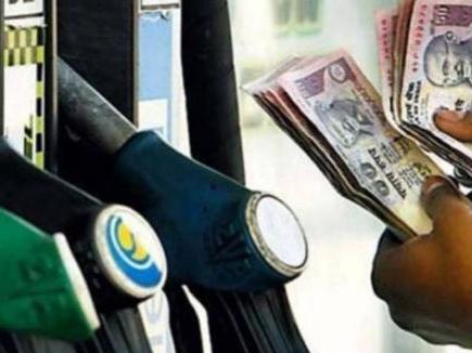 Petrol-Diesel Price Today: आज भी बढ़े दाम, जानिए प्रमुख शहरों के रेट