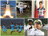 2017 के वो पल जब हर भारतीय का सीना गर्व से हुआ चौड़ा