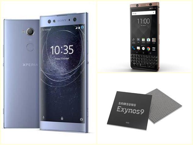 New Launch फोन्स, जो बनाएंगी आपको फास्टर और स्मार्टर