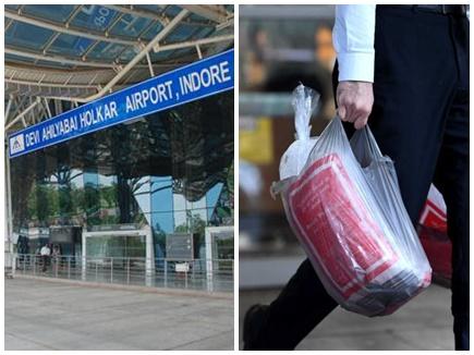 Plastic Ban : इंदौर, भोपाल, रायपुर सहित देश के 16 एयरपोर्ट पर सिंगल यूज प्लास्टिक बैन