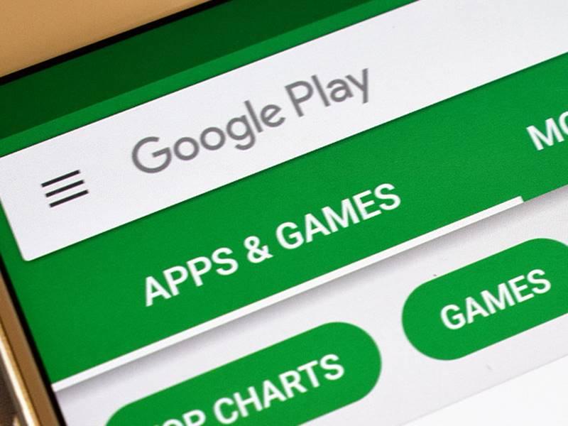 Google ने Play Store से हटा दी यह Samsung App, आप भी कर दें डिलीट