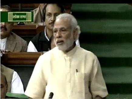 संसद में पीएम मोदी ने विपक्ष को सूद समेत वापस लौटाया