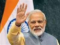 PM Modi in Jharkhand: पीएम मोदी ने झारखंड को दी तीन मेडिकल कॉलेजों की सौगात