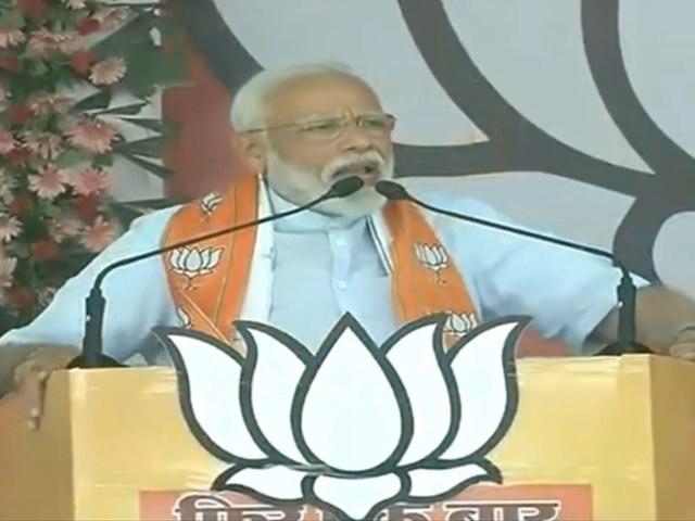 PM Modi in Madhya Pradesh : लोकसभा चुनाव 2019 की आखिरी रैली खरगोन में, जानिए पीएम मोदी ने क्या कहा