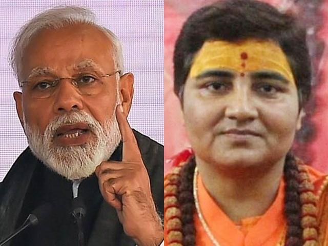 PM Modi on Pragya Thakur : पीएम मोदी बोले- बापू पर दिए बयान पर साध्वी को मन से माफ नहीं कर पाऊंगा