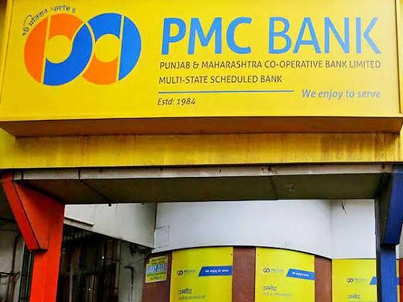 PMC Bank Scam: PMC बैंक खाताधारकों ने RBI के सामने किया प्रदर्शन, 2 बुजुर्ग हुए बीमार