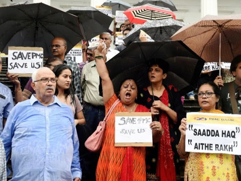 PMC Bank Scam: एक और खाताधारक की मौत, आरबीआई मुख्यालय के बाहर प्रदर्शन