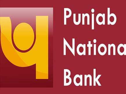 PNB की विलफुल डिफॉल्टरों पर बकाया 15000 करोड़ रुपये