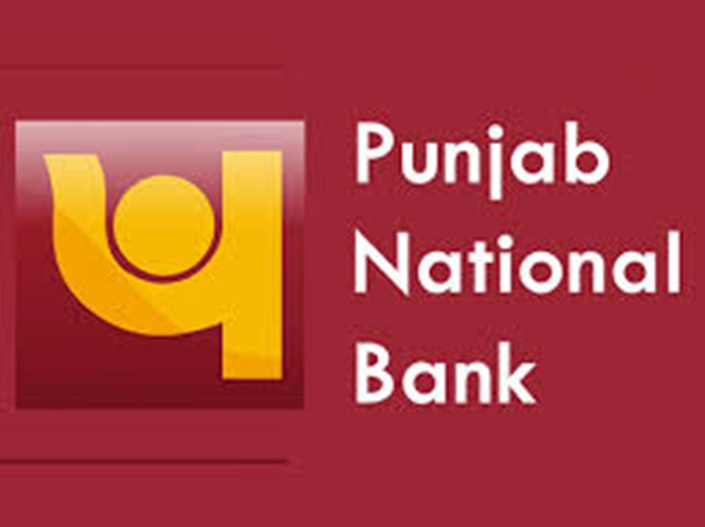 चौथी तिमाही में 10,000 करोड़ रुपये की वसूली करेगा पीएनबी