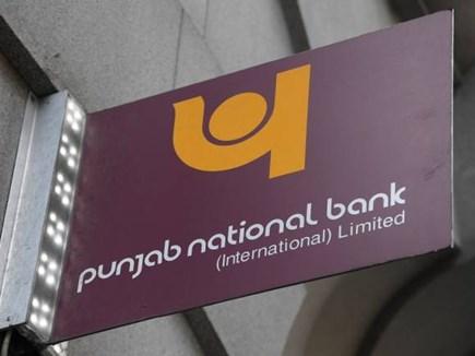 PNB Scam : ज्वेलरी सेक्टर को कर्ज देने में अब भी घबरा रहे बैंक