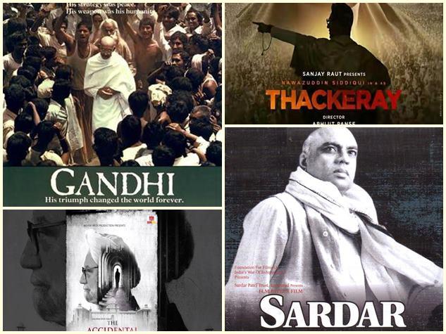 मनमोहन सिंह से इंदिरा गांधी तक, इन राजनेताओं के जीवन पर बनी हैं फिल्में