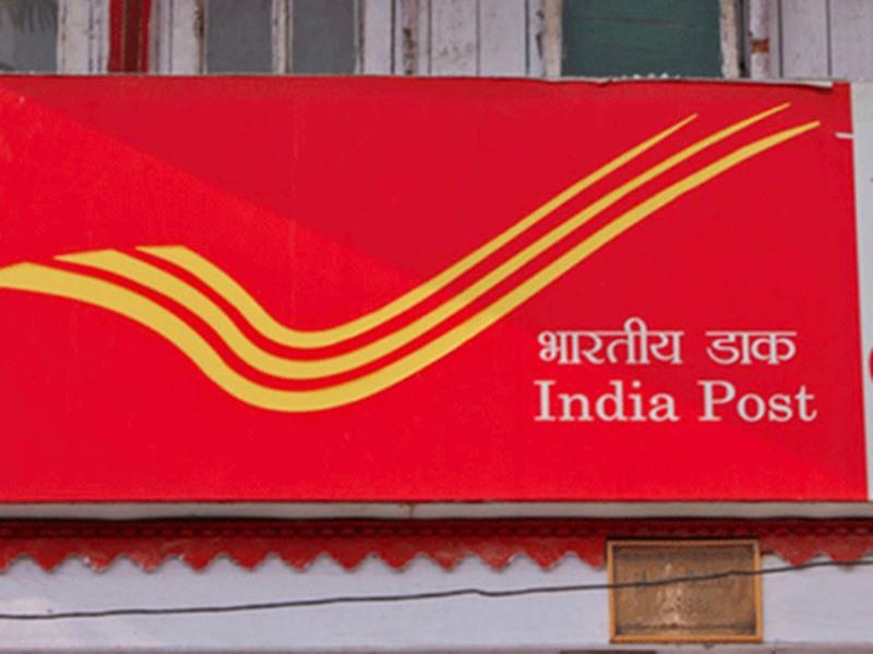India Post Recruitment 2019: 10वीं पास के लिए 10 हजार वैकेंसी, फिर बढ़ी आवेदन की आखिरी तारीख
