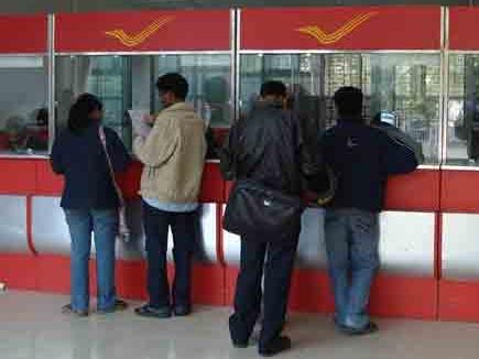 पोस्ट ऑफिस और किराना दुकानों के जरिये सरकार बेचेगी पेंशन प्लान
