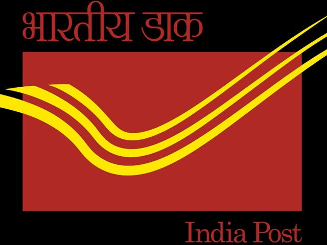 Chhattisgarh : डाक विभाग की 'बचत योजना' है फायदेमंद, ऐसे करें निवेश