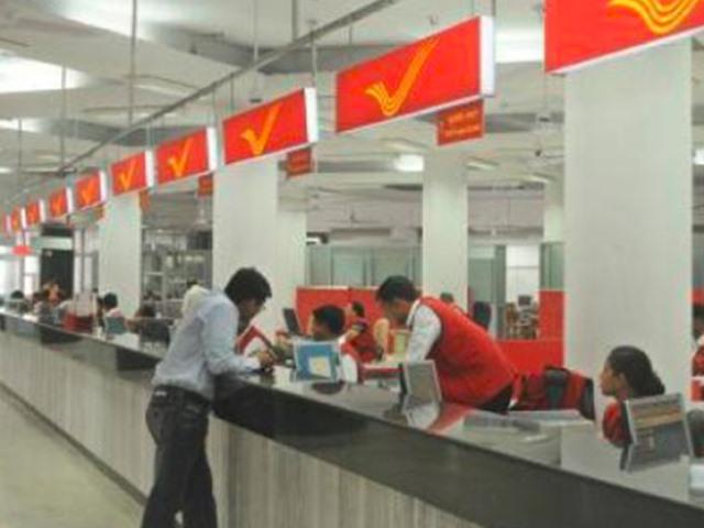 Odisha Postal Circle Recruitment 2019: 4392 पदों पर वैकेंसी, आज से आवेदन शुरू