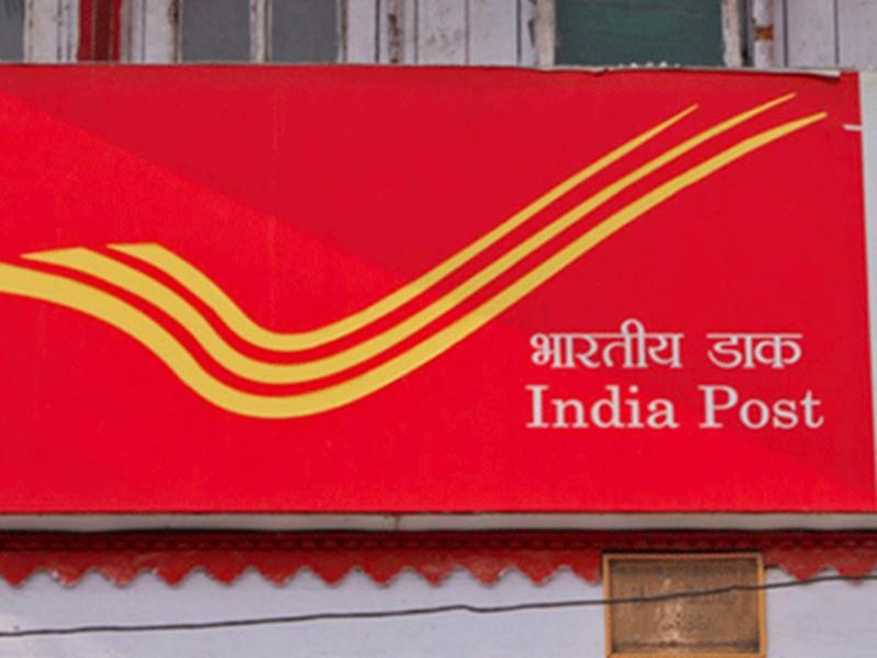 India Post Jobs 2019: 10वीं पास जल्द करें अप्लाई, मिलेगी 19 हजार से ज्यादा सैलरी