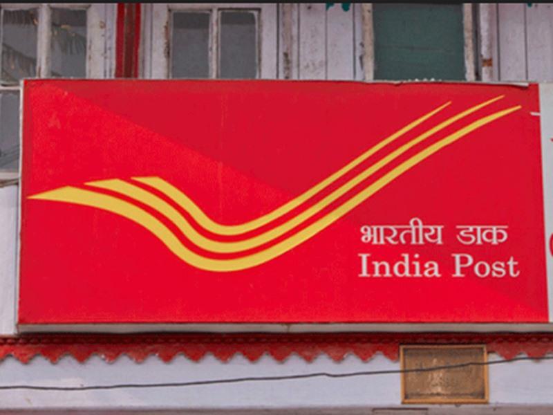 India Post Recruitment 2019: 1735 पदों के लिए 10वीं पास करें अप्लाई, लास्ट डेट 19 जुलाई