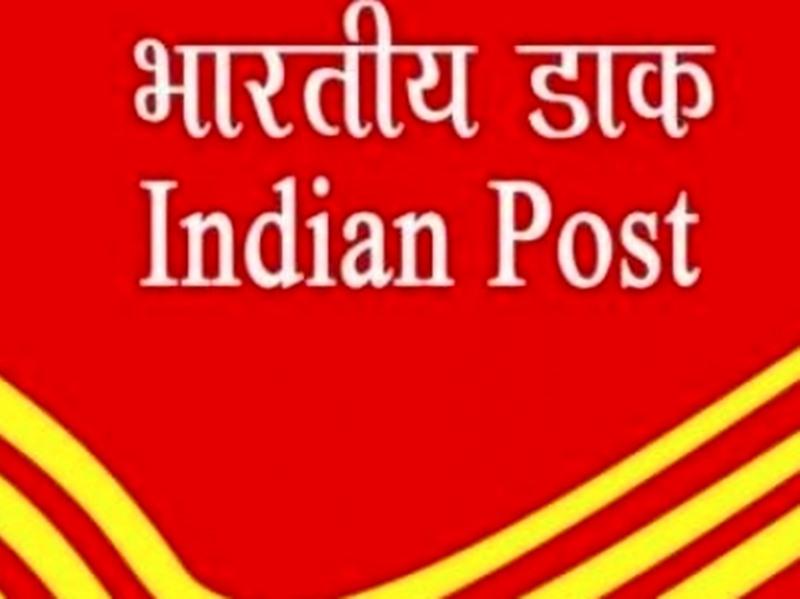 Assam Postal Circle Recruitment 2019:10वीं पास के लिए डाक विभाग में मौका, आगे बढ़ी आवेदन की आखिरी तारीख