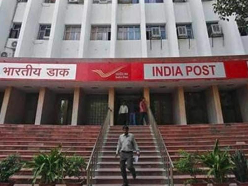 Chhattisgarh Postal Circle Recruitment 2019: ग्रामीण डाक सेवक के पदों पर 1799 वैकेंसी, आवेदन शुरू
