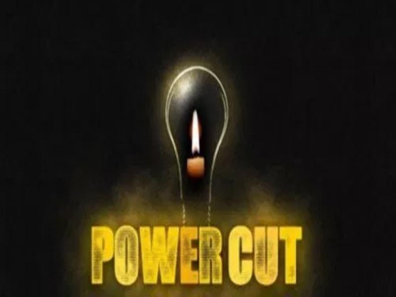 Power Crisis in Madhya Pradesh : एक-एक सेकंड की बिजली कटौती का हिसाब मांग रही सरकार
