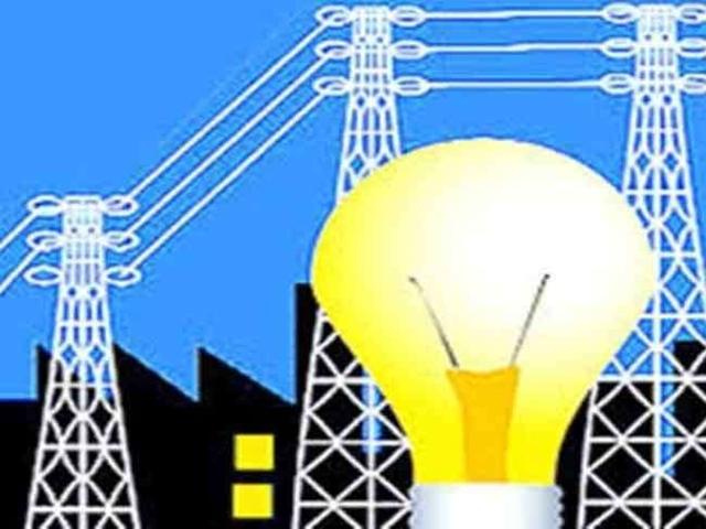 Chhindwara : मुख्यमंत्री के 'कमलकुंज' की बिजली सप्लाई बनी चुनौती, डीई पर कार्रवाई