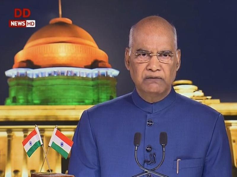 President Ram Nath Kovind address to Nation:  राष्ट्रपति का राष्ट्र के नाम संबोधन, जम्मू-कश्मीर और लद्दाख पर कही ये बात