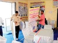 शिकायत के बाद नगर निगम ने ताबड़तोड़ बंद कराया प्रधानमंत्री आवास मेला