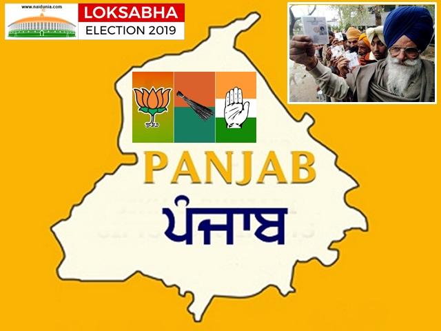 Punjab Lok Sabha Elections: 19 मई को वोटिंग, मैदान में 'बाबाजी बर्गर वाले' और 'चाचा मैगी वाला' भी