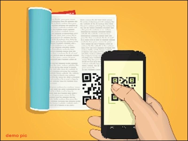 Kanker News : Smart Class में अब होगी QR Code वाली किताबों से Smart Study