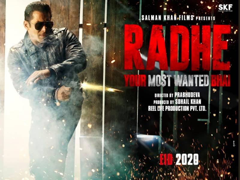 Eid Radhe Ki : Salman Khan की 'राधे' की जोरदार है झलक, अगले साल ईद पर आएगी