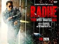 Eid Radhe Ki : Salman Khan ने की नई फिल्म 'राधे' की घोषणा, अगले साल ईद पर रिलीज होगी
