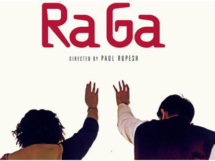 हलचल मचा देगी राहुल गांधी की 'माई नेम इज RaGa', पीएम की बायोपिक से पहले होगी रिलीज