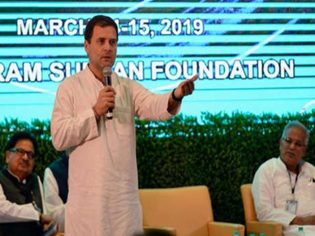 Rahul gandhi in Chhattisgarh : स्वास्थ्य सुरक्षा कानून से कांग्रेस की सेहत सुधारेंगे राहुल गांधी