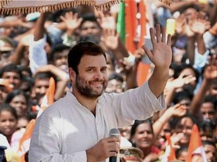 छत्तीसगढ़ विधानसभा चुनाव के लिए कांग्रेस की जमीन खुद टटोलेंगे राहुल गांधी