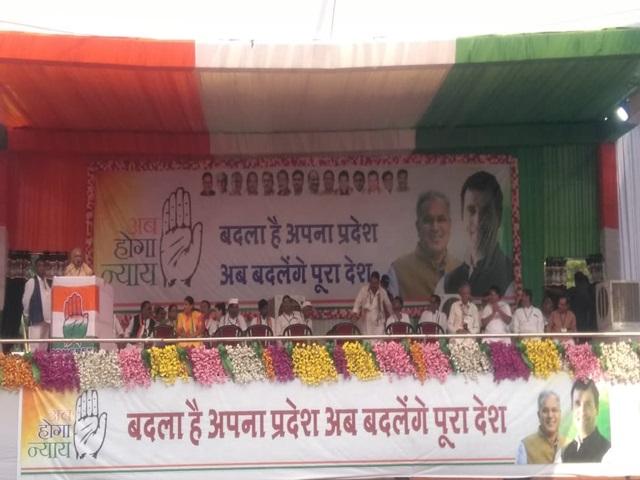 Rahul Gandhi Chhattisgarh Rally Live Updates : लोगों की राय से बना कांग्रेस का घोषणा पत्र - राहुल गांधी