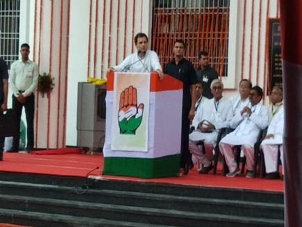 रायपुर पहुंचे राहुल ने कहा- चौकीदार अब भ्रष्टाचार में बन गया है भागीदार