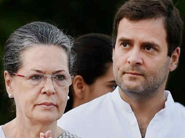 Modi को रोकने के लिए Congress कर सकती है किसी भी दल का समर्थन, चाहे PM पद नहीं मिले