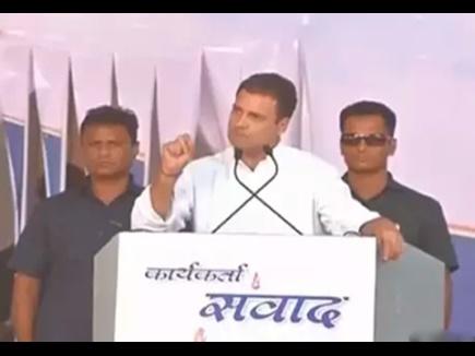मिशन MP पर राहुल गांधी, कहा - मध्यप्रदेश की जिम्मेदारी कांग्रेस उठाएगी