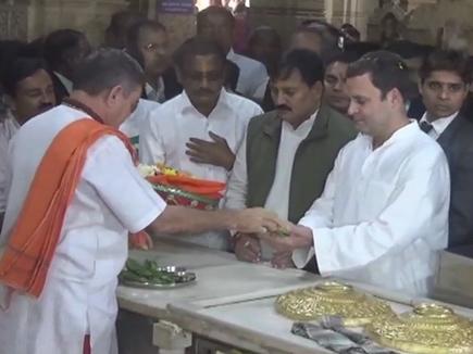 राहुल गांधी ने सोमनाथ मंदिर पहुंचकर की पूजा, लिया आशीर्वाद