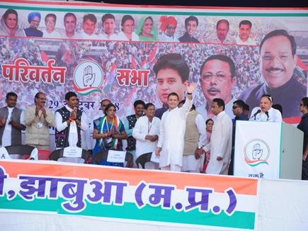 झाबुआ की सभा में राहुल गांधी ने साधा मोदी और शिवराज पर निशाना