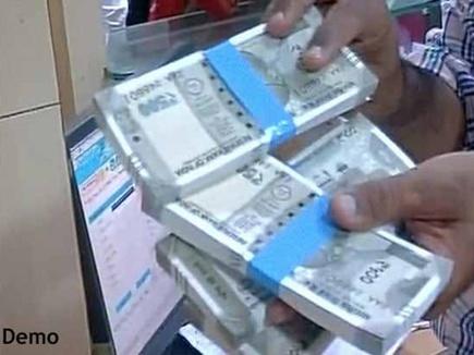 साढ़े 11 हजार रुपए वेतन पाने वाला समिति प्रबंधक करोड़पति निकला