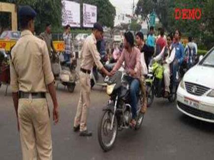 Raigarh : प्रशिक्षु IPS पर दुर्व्यवहार का आरोप, लोगों ने SP से की शिकायत