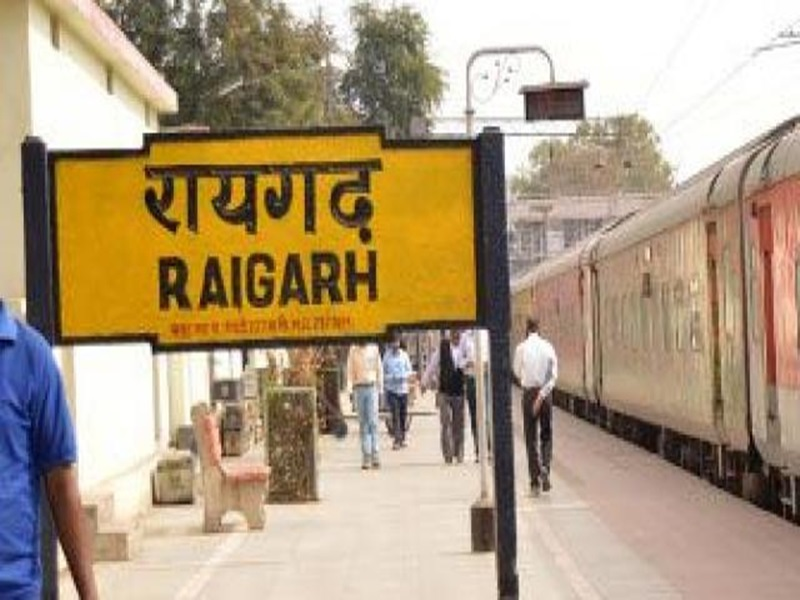Raigarh Lok Sabha Result 2019: भाजपा प्रत्याशी गोमती साय ने कांग्रेस को हराया